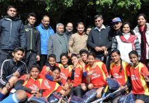 District Level hockey trophy
