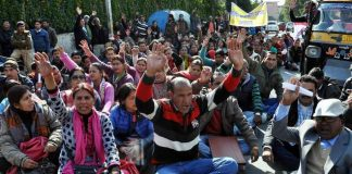 Sikhsha Mitra Rally
