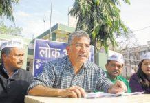 AAP Uttarakhand Nautiyal
