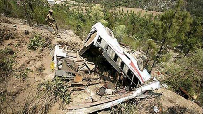 Bus fell in Tyuni