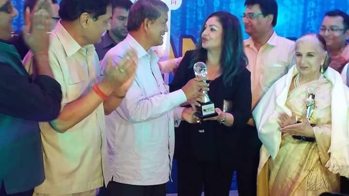 Dehradun International Film Festival
