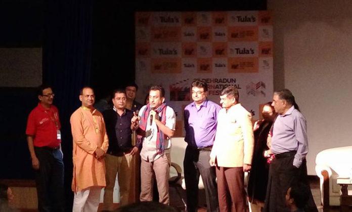 DIFF - Dehradun International Film Festival