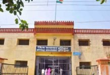Haridwar district jail