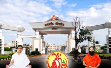 Ramdev Patanjali Yogpeeth & Divya Pharmacy