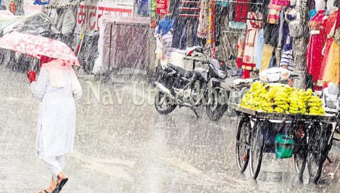 dehradun monsoon