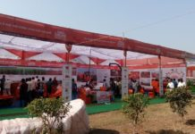 Krishi Kumbh