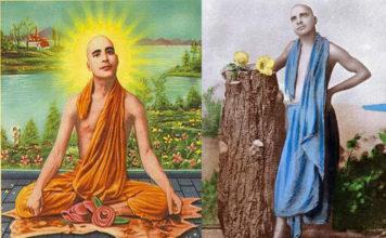 Swami Ramtirth