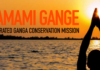Namami Gange