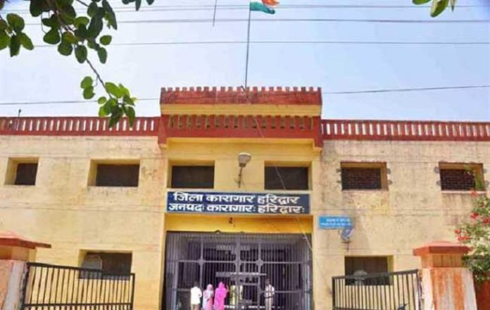 Haridwar district jail
