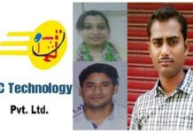 PC Technology Dehradun