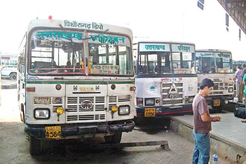Uttarakhand Exploring Direct Bus Service To Nepal The People Post