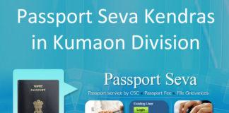 passport seva kendras
